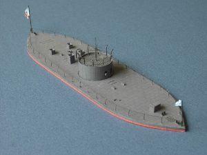 ps03-uss-monitor-pic1