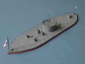 ps03-uss-monitor-pic2