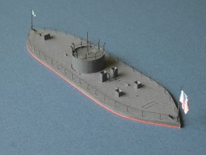 ps03-uss-monitor-pic3