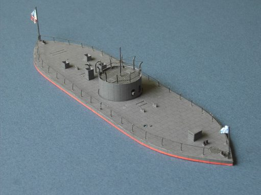 ps03-uss-monitor-pic4